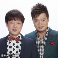 大溝 清人(オオミゾ キヨト)