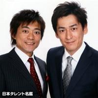 博多 華丸(ハカタ ハナマル)