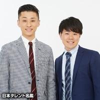 土居 宗将(ドイ ソウスケ)