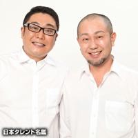 木下 貴信(キノシタ タカノブ)