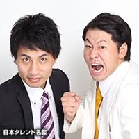 金井 佑介(カナイ ユウスケ)