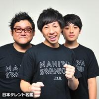 前田 龍二(マエダ リュウジ)