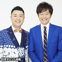 川西 賢志郎(カワニシ ケンシロウ)