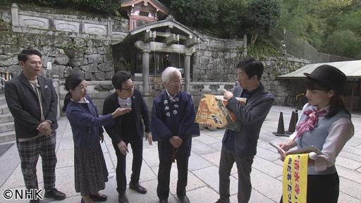 ネーミングバラエティー 日本人のおなまえっ!