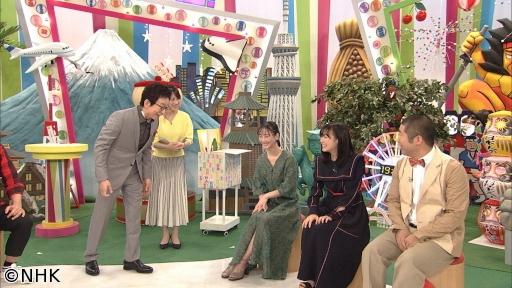 """ネーミングバラエティー 日本人のおなまえっ!【連続テレビ小説""""エール""""SP】[字]"""