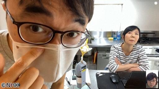ETV特集「マスクが消えた日々〜医療現場をどう守るのか〜」[字]