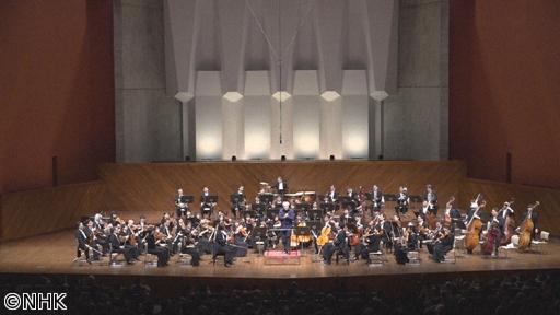 クラシック音楽館 日本のオーケストラ特集(3)[SS]