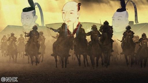 歴史秘話ヒストリア「戦国マネー・ウォーズ」[解][字]