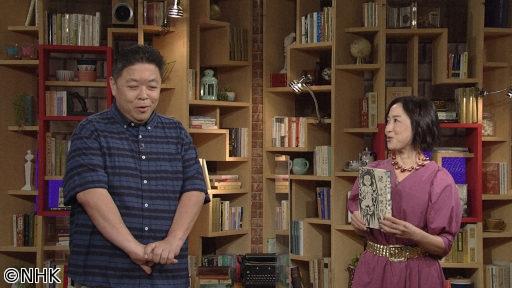 100分de名著 谷崎潤一郎スペシャル[新]1エロティシズムを凝視する〜痴人の愛[解][字]