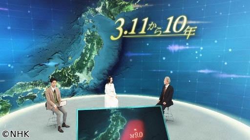 """サイエンスZERO 3.11から10年「地震学者たちが挑んだ""""超巨大地震""""」[解][字]"""
