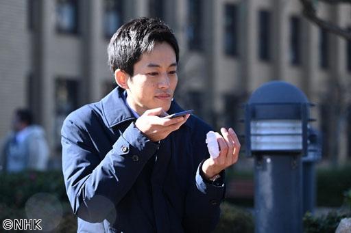 【土曜ドラマ】今ここにある危機とぼくの好感度について(4)[解][字]