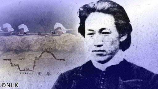歴史探偵「指揮官 土方歳三」[解][字]