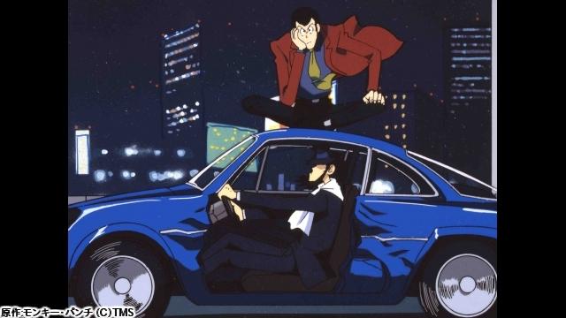ルパン三世 炎の記憶 〜Tokyo Crisis〜[字]