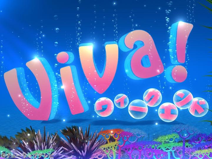 ViVa! Weekend