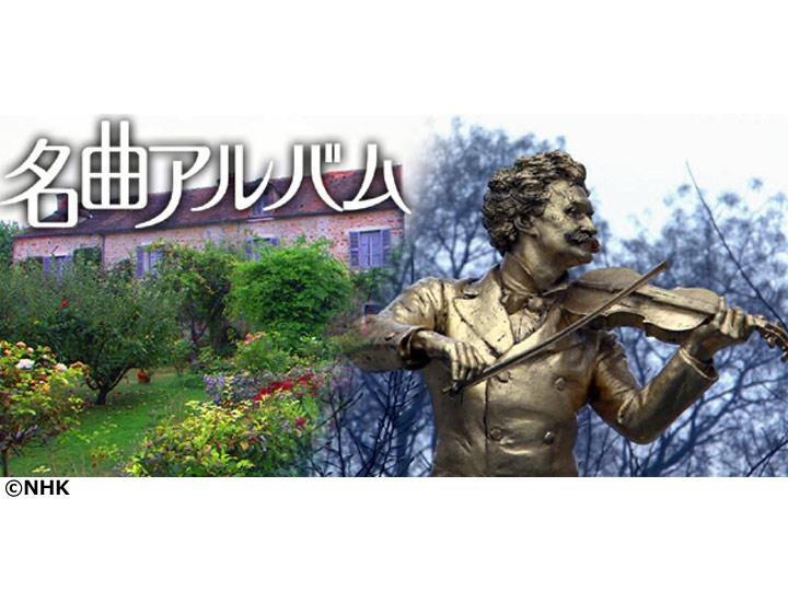 名曲アルバム「草津節」群馬県民謡/上柴はじめ・編曲[SS]