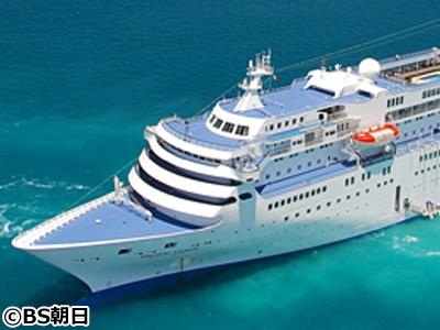 世界の船旅 「陽気なイタリア船で行く エーゲ海アドリア海クルーズ」