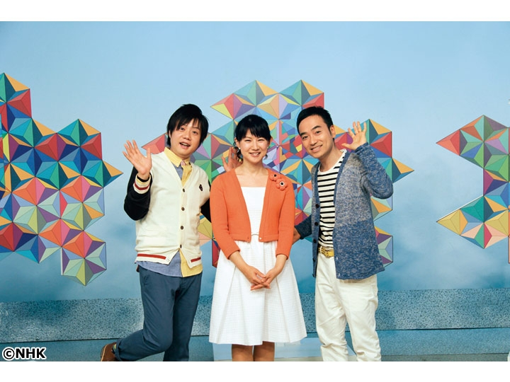 NHK高校講座 国語表現「わかりやすい説明の方法」[字]