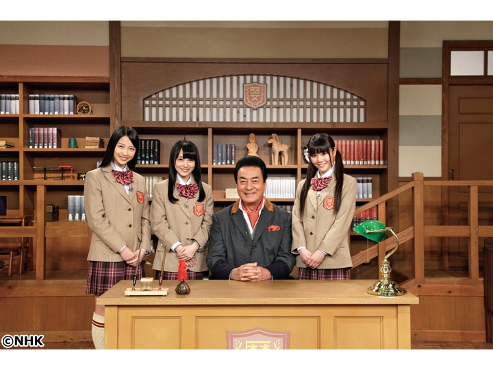 NHK高校講座 日本史「大和王権と古墳文化」[字]