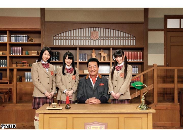 NHK高校講座 日本史「幕府政治の進展と元禄文化」[字]