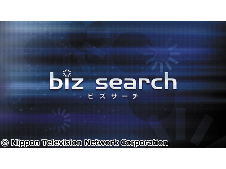 biz search[字]