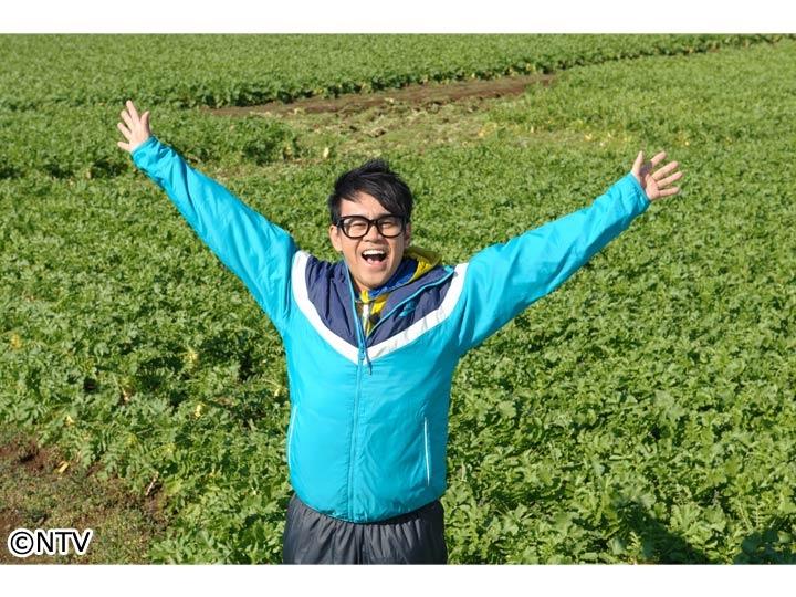 満天☆青空レストラン 宮川大輔が美味しい食材を求めて日本全国を飛び回る![字]