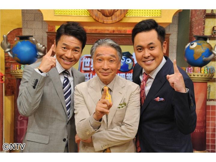 「神の手と称されるスーパードクター明石定子先生」の画像検索結果