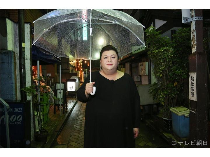 夜の巷を徘徊する マツコと空想地図[字]