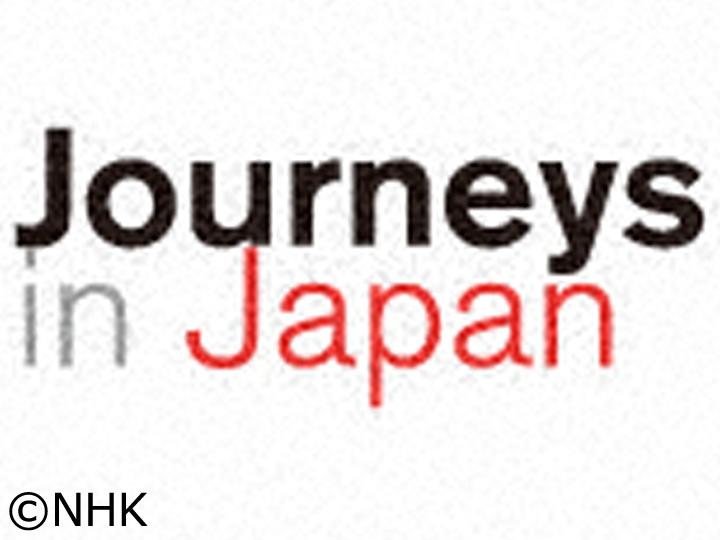 Journeys in Japan「小樽 ニシンとガラス」[二][字]