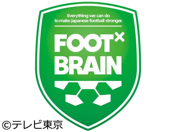 FOOT×BRAIN【昨季J1優秀監督賞に輝いた名将の指導スタイル】[字]