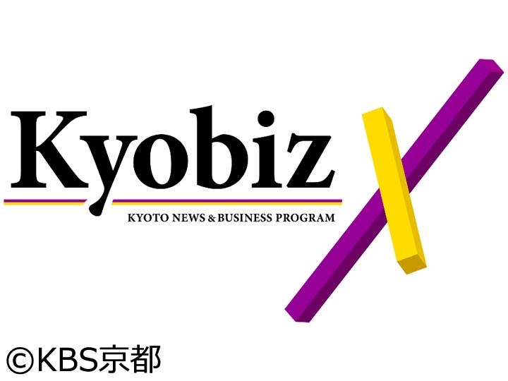 京bizX