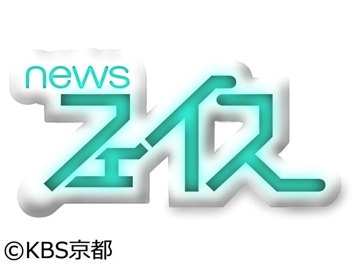newsフェイス