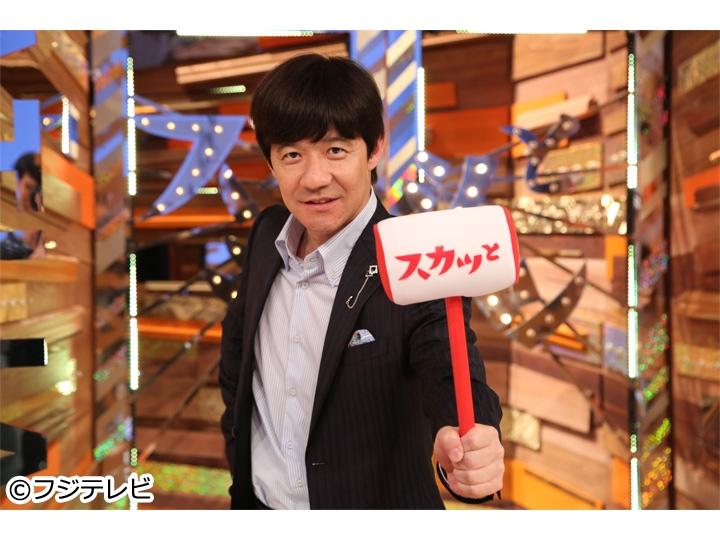痛快TV スカッとジャパン【爆笑新作Snow Man神店員&胸キュンSP】[字][デ]