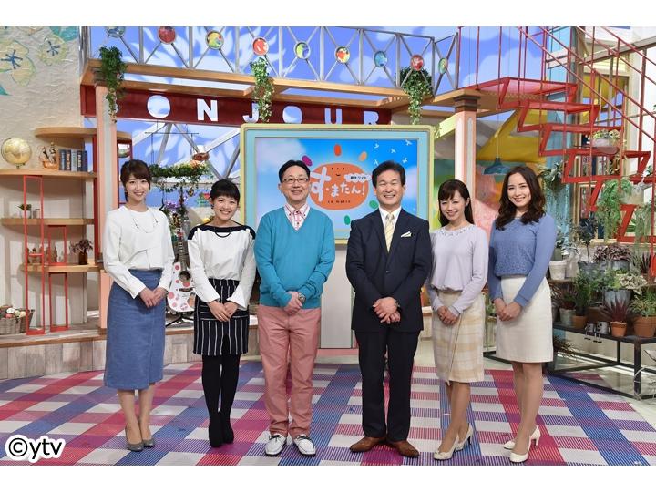 す・またん!【嵐の二宮和成が結婚を電撃発表!一般女性と!▽朝刊早読み】