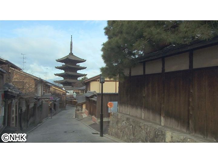 Core Kyoto 選「京舞〜いのち 凛と 祇園の至芸〜」[二]
