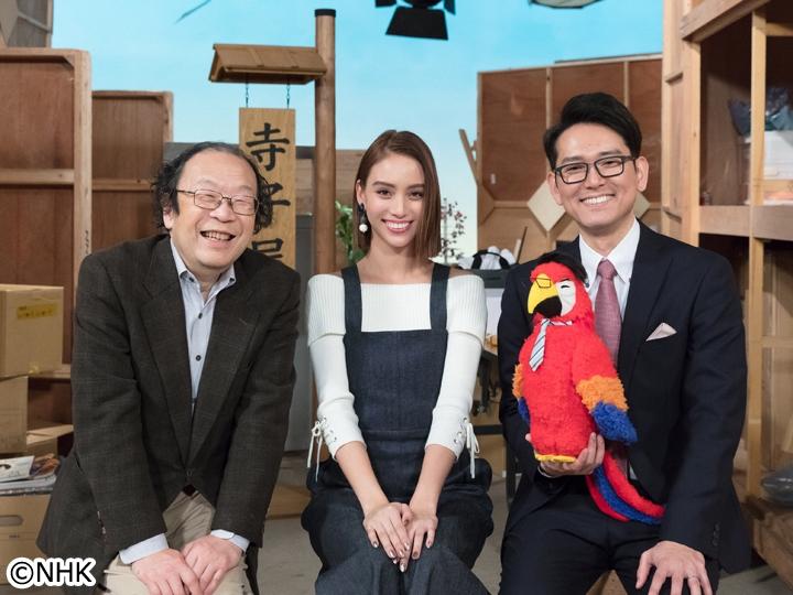 NHK高校講座 あらためまして ベーシック国語「文法〜主語・述語〜」[字]