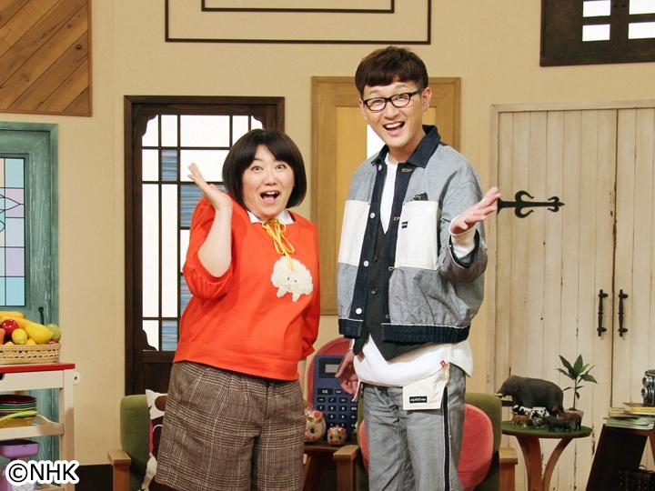 NHK高校講座 家庭総合「受け継がれる命〜好きな人とどう関わる?〜」[字]