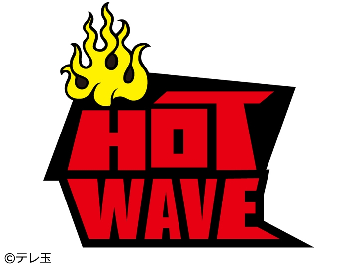 HOT WAVE[S]