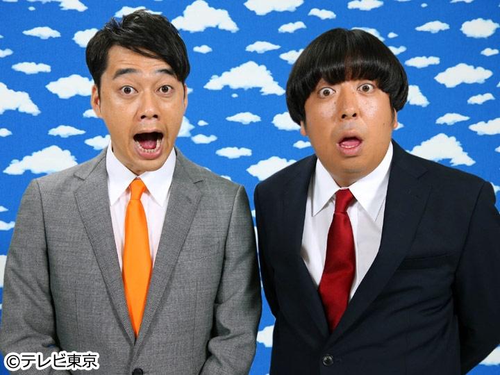 YOUは何しに日本へ?【ニッポンはチャンスの国だ!東で西で奮闘YOU】[字]