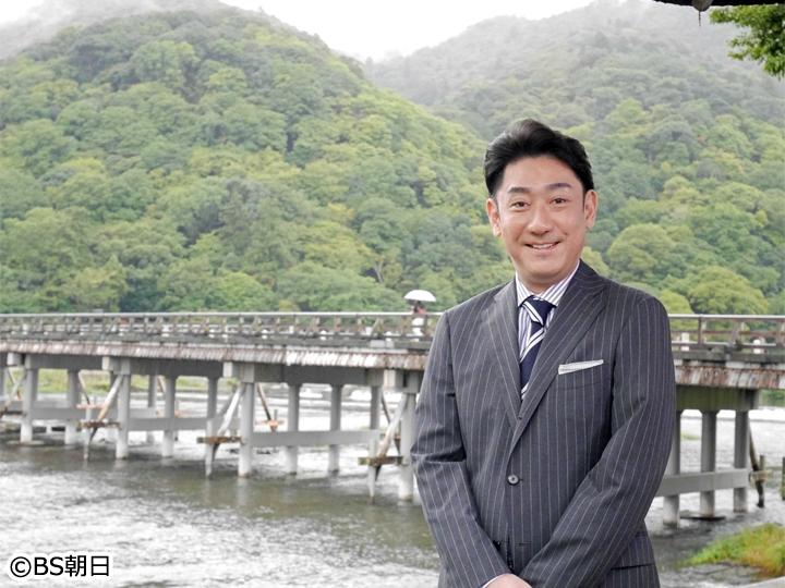 京都 ぶらり 歴史 探訪