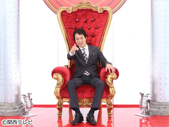 千原ジュニアの座王【負ければ即退場!イス取りゲームを使った即興芸NO.1決定戦】