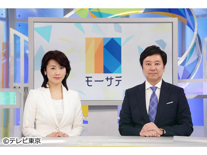 Newsモーニングサテライト【進まない介護改革どう取り組むべき?】[デ]