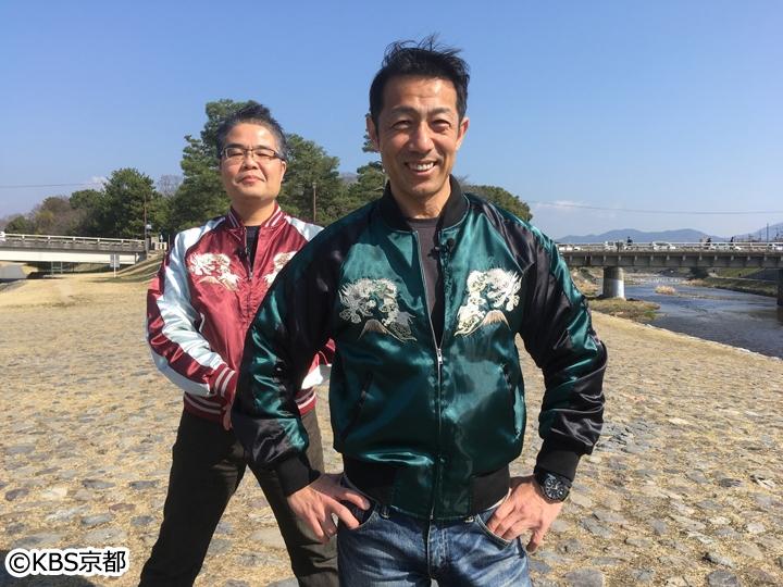 あんぎゃでござる!! 「#159難読町名あんぎゃ!!後編」