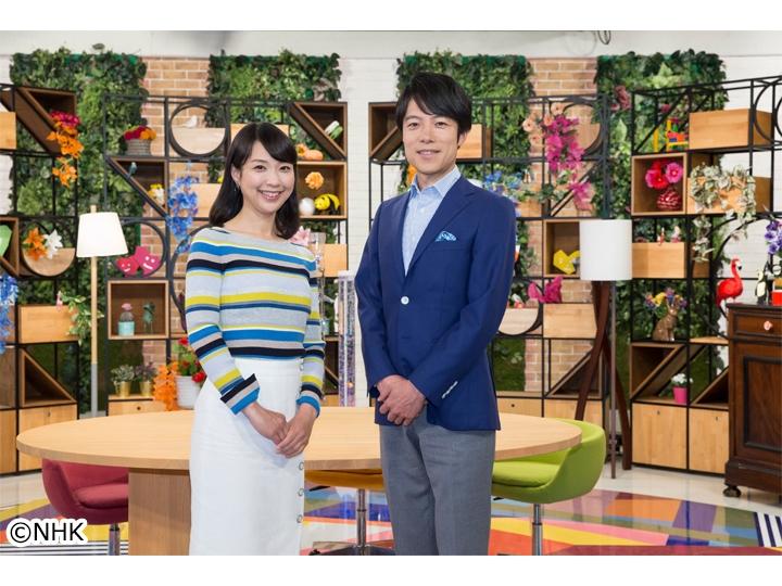 ハートネットTV B面談義(16)[解][字]