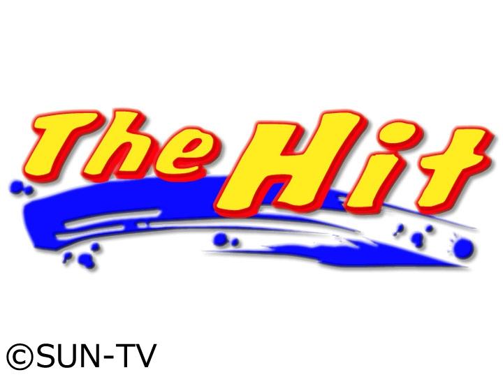 The Hit[S]
