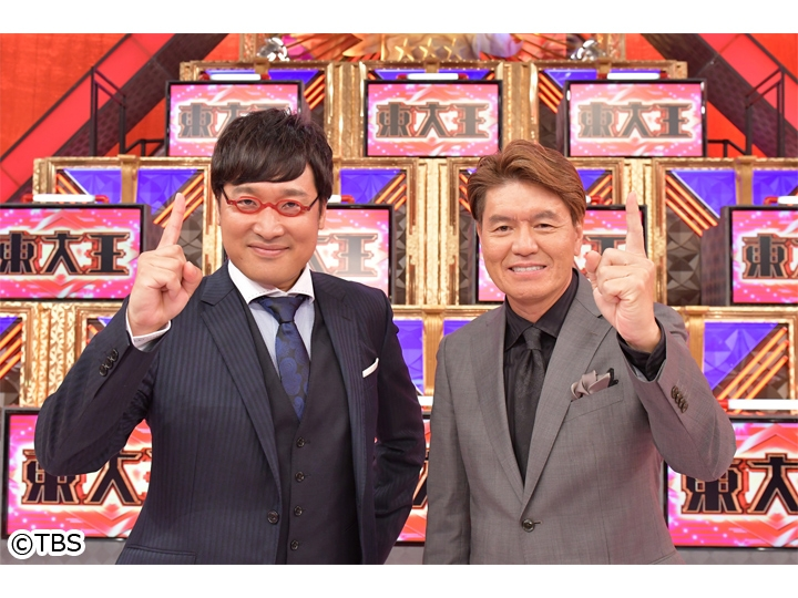 東大王★芸能人12人がチームを結成!東大王チームにクイズで勝利すれば100万円!