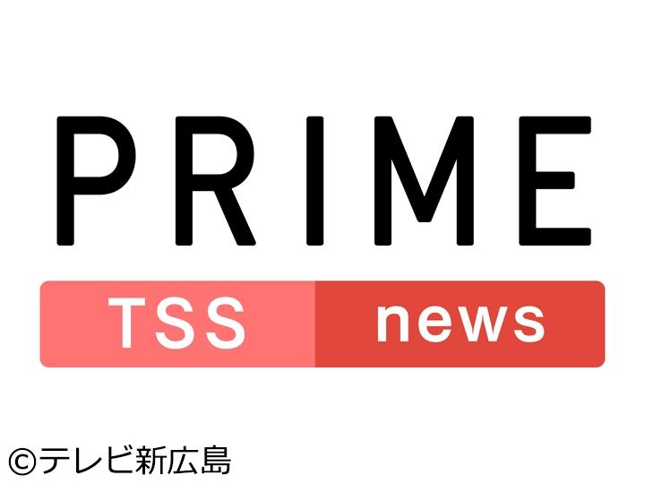 TSSプライムニュース