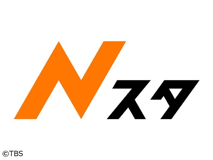 Nスタ[字] 明日から東京・京都・沖縄で「まん延防止等重点措置」適用 生活どう変わる
