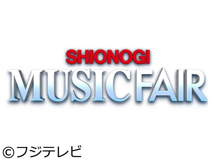 MUSIC FAIR[字][解]
