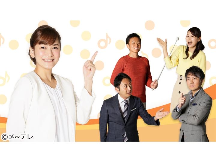 アップ!☆「今後どうなる…愛知12日から緊急事態措置、岐阜・三重まん延防止」