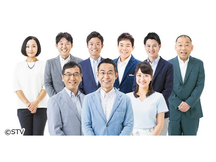 どさんこワイド179[デ] 今週は10万円のチャンス!お絵かきルーレット視聴者にも